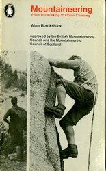 کتاب آموزش کوهنوردی